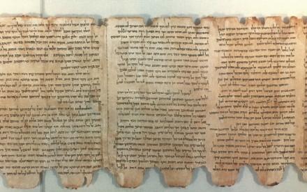 Dead-Sea-Scrolls-868x546
